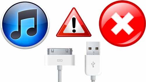 iphone-ошибка